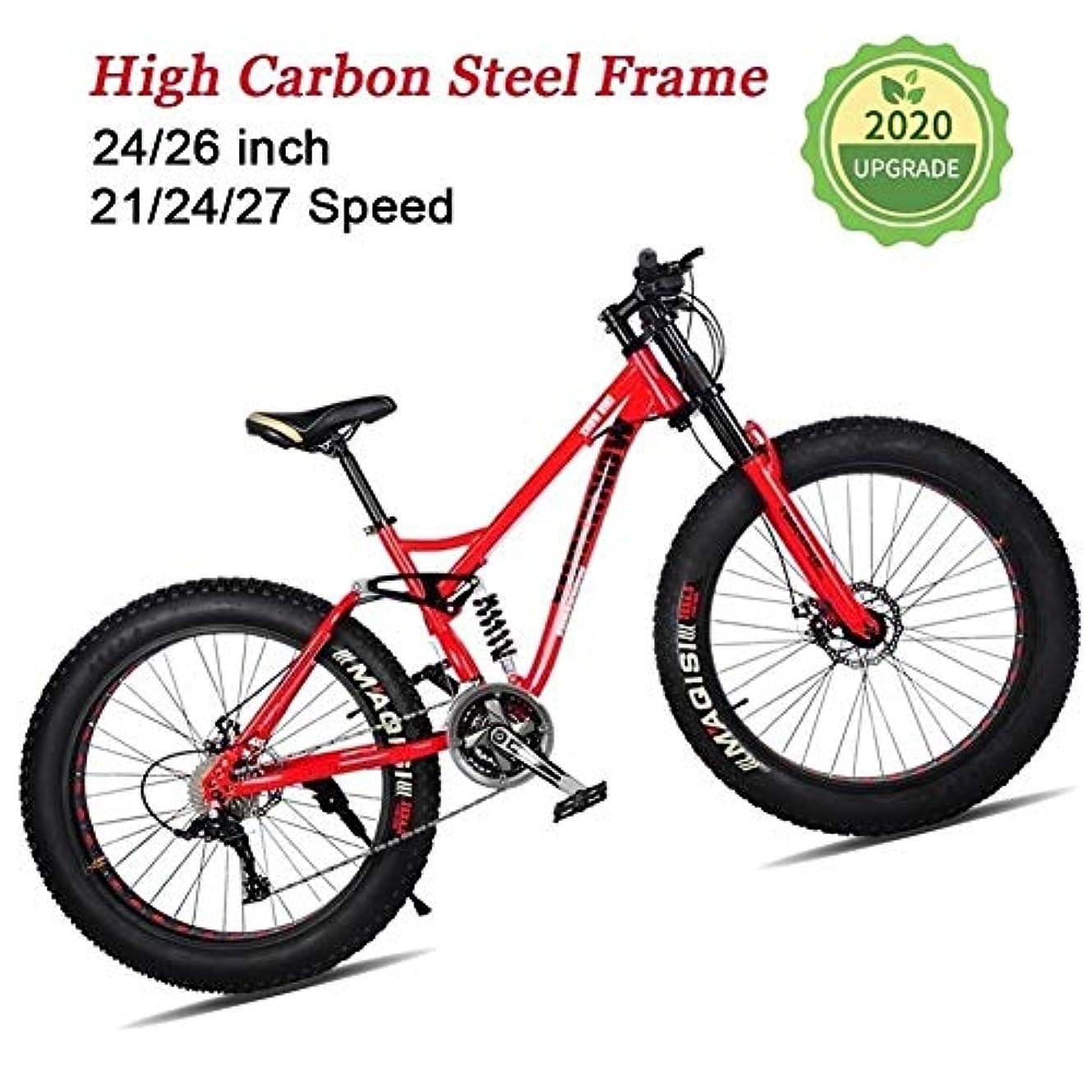 寸法天窓豊富ファットタイヤマウンテンバイク衝撃を吸収するフロントフォークと中央のショックアブソーバのためにビーチ、雪、クロスカントリーでは24インチ24スピード自転車エクササイズバイク、フィットネス (Color : Red, Size : 26 inch)