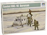 トランペッター 1/35 ソビエト軍 NKL-16 装甲スノーモービル プラモデル
