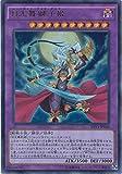 遊戯王カード SHVI-JP048 月光舞獅子姫(ウルトラレア)遊戯王アーク・ファイブ [シャイニング・ビクトリーズ]
