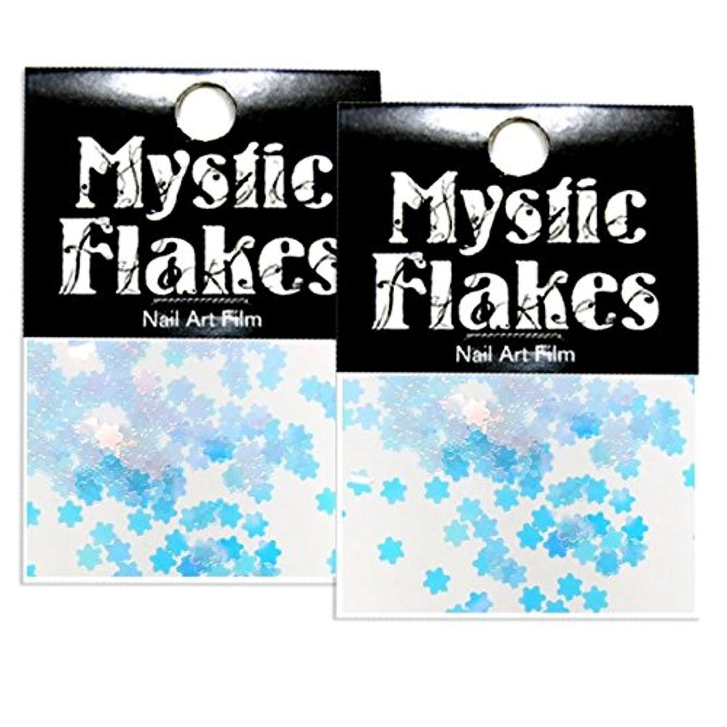 満州一月であるミスティックフレース ネイル用ストーン ダイヤモンド フラワー 0.2g 2個セット