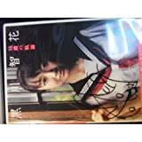 DVD>黒川智花:15歳の軌跡 (<DVD>) -