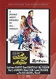 殺しのダンディー [DVD]