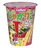 【販路限定品】カルビー じゃがりこ アスパラベーコン味 Lサイズ 68g×12個