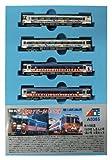 マイクロエース Nゲージ キハ185系 I LOVE しまんと号・あい号 4両セット A0365 鉄道模型 ディーゼルカー
