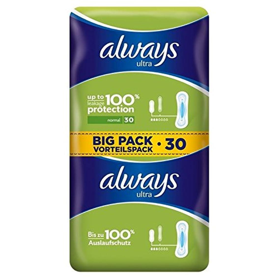 後方に運命的な不名誉な常に超正常な生理用ナプキン2×15パックあたり x2 - Always Ultra Normal Sanitary Towels 2 x 15 per pack (Pack of 2) [並行輸入品]