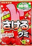 味覚糖 さけるグミ つぶつぶ苺 7枚×10袋