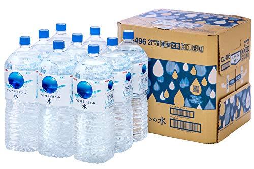 アルカリイオンの水 2L ×9本