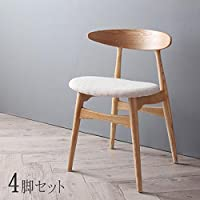 【商品名】天然木 北欧デザイン ダイニングチェア CNL  4脚組 シンプル ナチュラル ファブリックチェア カフェチェア パーソナルチェア 1P チェア 食卓椅子 北欧スタイル【サイズ】幅52×奥行55×高さ73×座面高46cm MK (アイボリー)