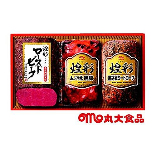 ( 丸大食品 / 丸大ハム ) JAS特級規格 煌彩 ハム ギフト ( ローストビーフ / 焼豚 / ミートローフ ) 700-4540