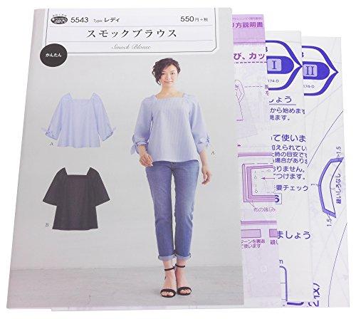 型紙・パターン フィットパターンサン スモックブラウス 55...