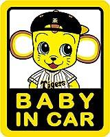 HASEPRO (ハセ・プロ) サインステッカー【BABY IN CAR】 阪神タイガース キー太 SSHT-1