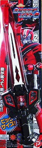 仮面ライダードライブ 光る! サウンドバスター剣