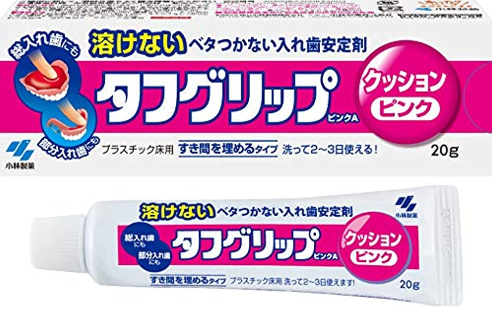 妻半島のみタフグリップクッション ピンク 入れ歯安定剤(総入れ歯?部分入れ歯) 20g