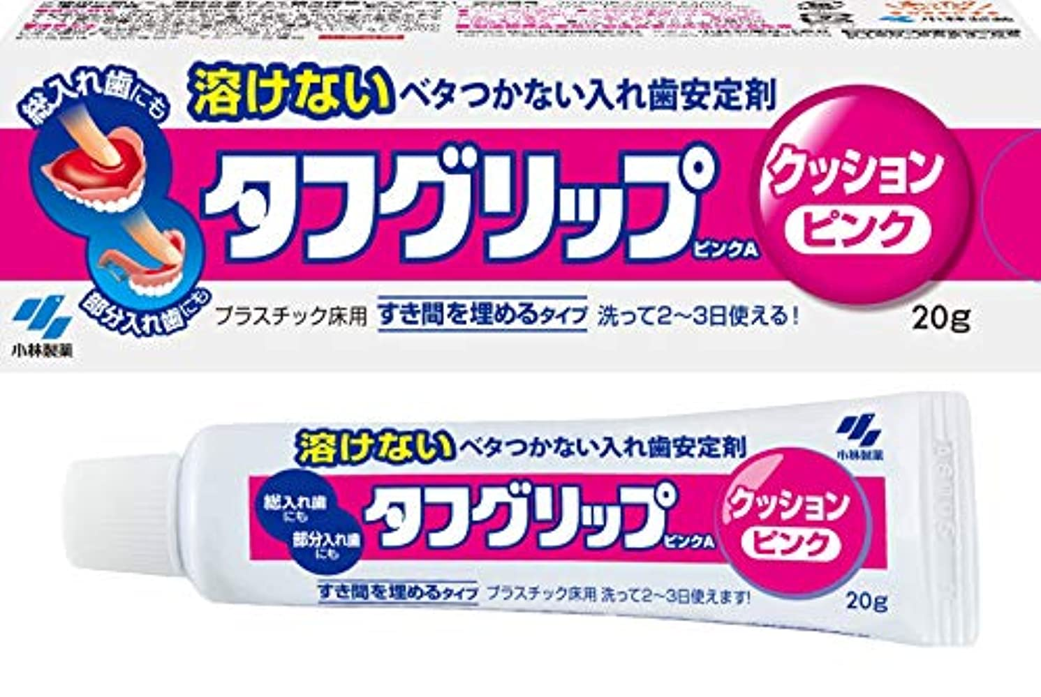 タフグリップクッション ピンク 入れ歯安定剤(総入れ歯?部分入れ歯) 20g