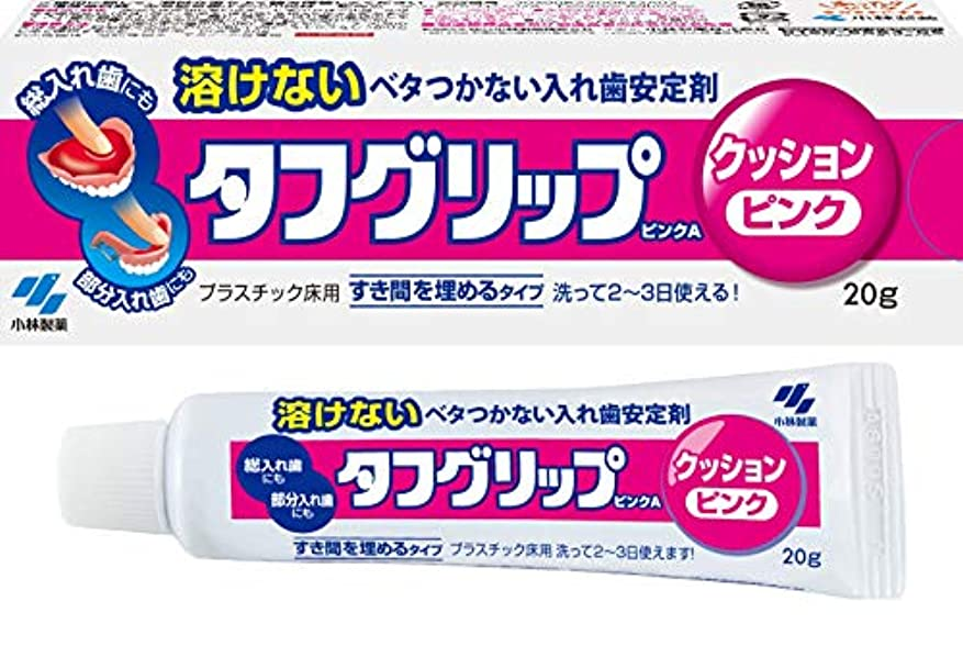 第九放牧する珍しいタフグリップクッション ピンク 入れ歯安定剤(総入れ歯?部分入れ歯) 20g