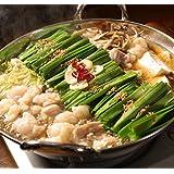 黒毛和牛 もつ鍋セット 牛モツ 200g×4袋(800g 4~5人前) / 和風醤油スープ250g×2袋付き モツ鍋 冷凍食品 国産ホルモン 牛肉 肉