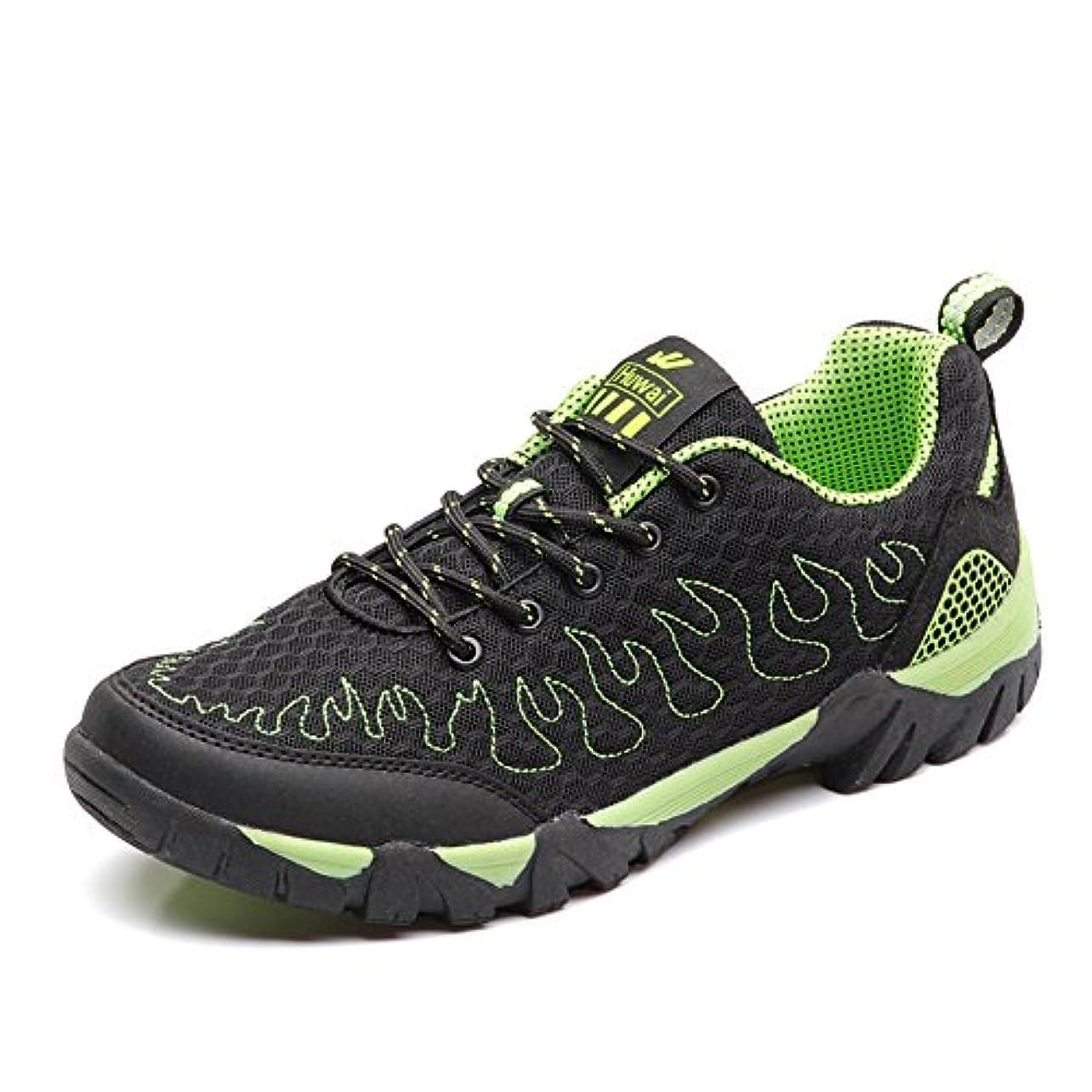 ファシズムストライプ忌まわしいLargeshop ハイキングシューズ トレッキングシューズ 登山靴 メンズ アウトドア 防水 軽量 防滑 靴 (ダークグリーン,25.0cm)