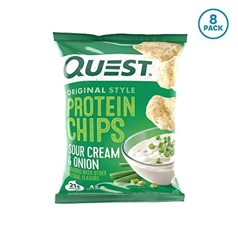 受信機服東部プロテイン チップス サワークリーム&オニオン フレイバー クエスト 8袋セット 並行輸入品 Quest Nutrition Protein Chips Sour Cream & Onion Pack of 8 海外直送品