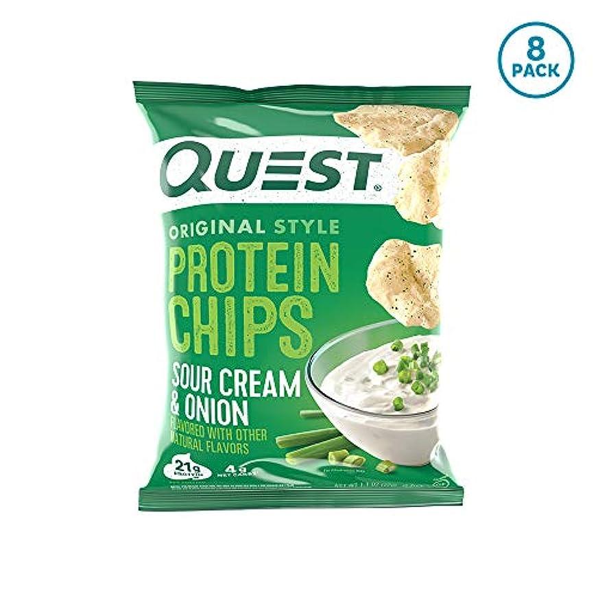 規範アイドル法的プロテイン チップス サワークリーム&オニオン フレイバー クエスト 8袋セット 並行輸入品 Quest Nutrition Protein Chips Sour Cream & Onion Pack of 8 海外直送品