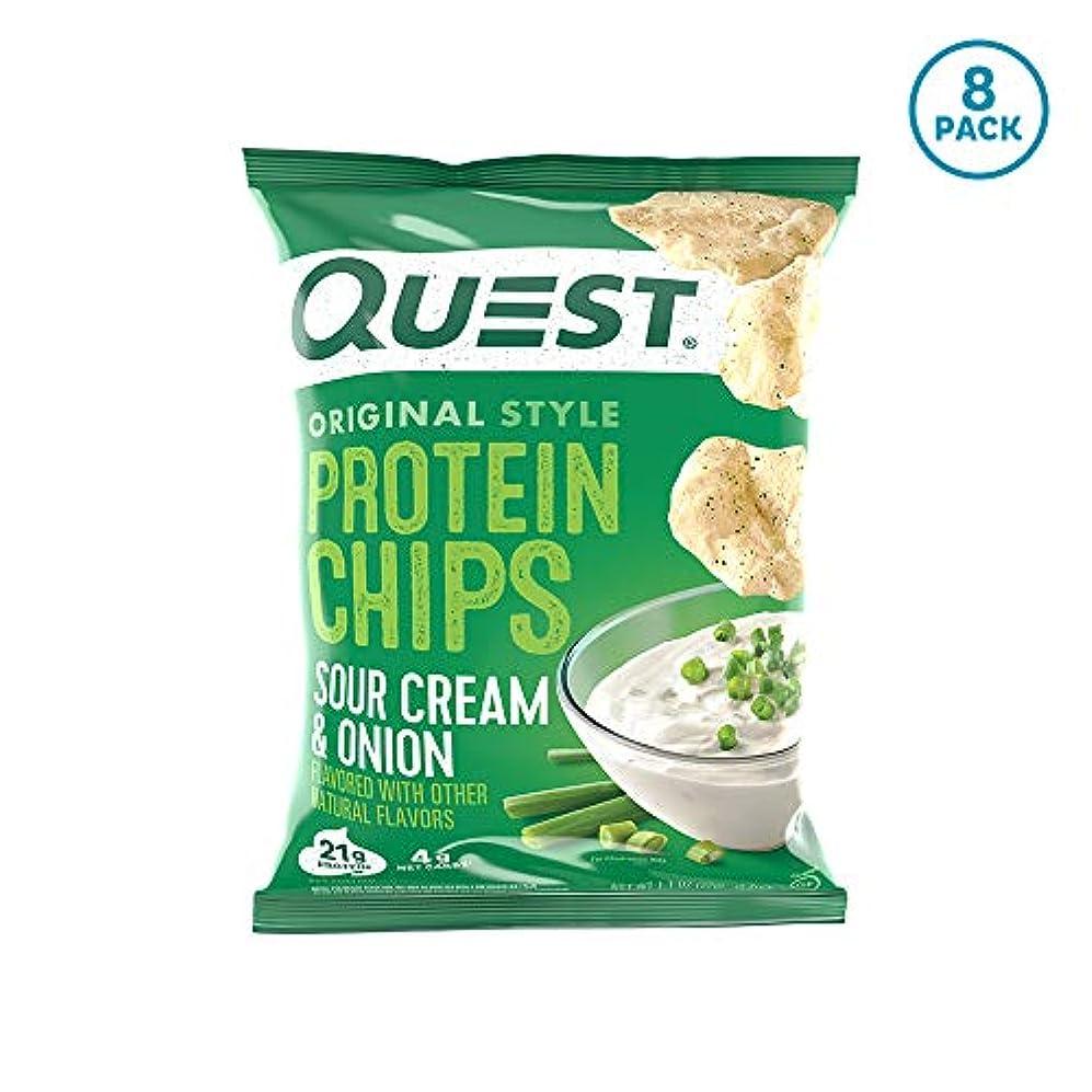 フリンジ慣らす破壊的プロテイン チップス サワークリーム&オニオン フレイバー クエスト 8袋セット 並行輸入品 Quest Nutrition Protein Chips Sour Cream & Onion Pack of 8 海外直送品