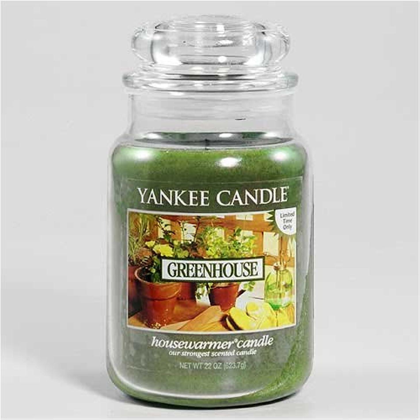 学んだ気候の山小麦Yankee Candle Greenhouse Large Jar Candle、新鮮な香り