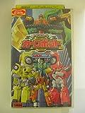 トランスフォーマー カーロボット Vol.7 [VHS]