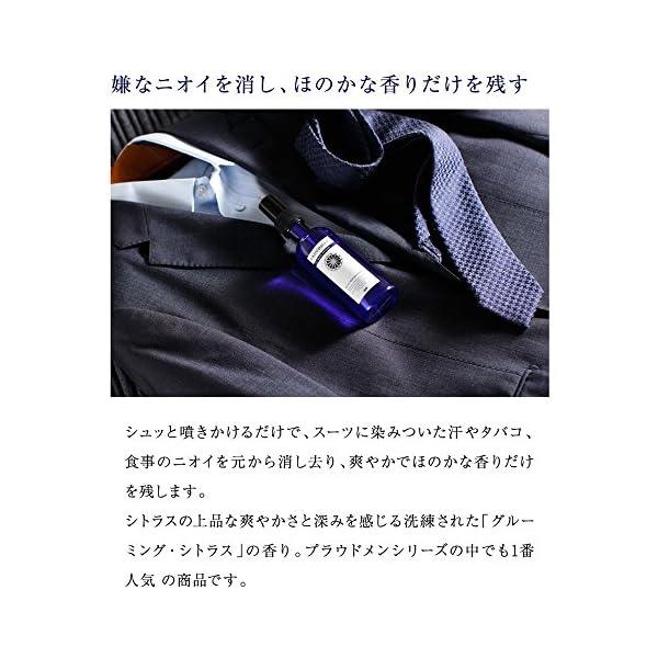 プラウドメン スーツリフレッシャー ミニ 携帯...の紹介画像2