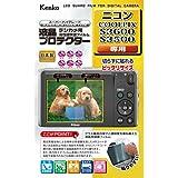 Kenko 液晶保護フィルム 液晶プロテクター Nikon COOLPIX S3600/S3500用 KLP-NCPS3600