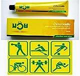 crocs ボーイズ サンダル Namman Muay Thai BoxingクリームAnalgesic BalmマッサージRelief Ache 100G