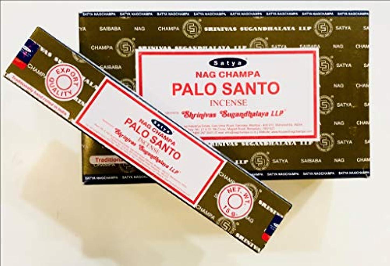 最もコックモスSatya Nag Champa - Palo Santo お香スティック 12本パック x 15グラム 180グラムボックス 輸出品質