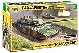 ズベズダ 1/35 T-14 ロシア主力戦車 アルマータ プラモデル ZV3670