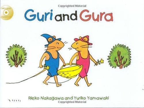 Guri And Guraの詳細を見る