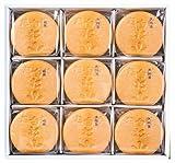 白松がモナカ 中型18個入 【小豆 胡麻 大福豆(白あん)】