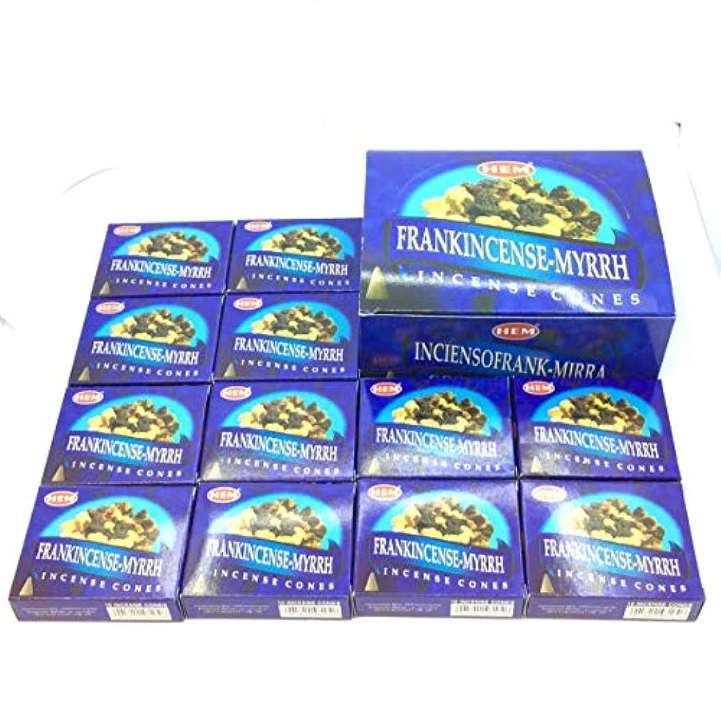 格差摩擦発疹浄化用 HEM (ヘム) コーンインセンス フランキンセンス & ミルラ 香 12ケース(1ケース10個入り)Frankincense & Myrrh