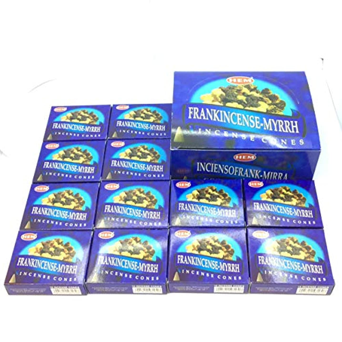 虫あたたかい驚いた浄化用 HEM (ヘム) コーンインセンス フランキンセンス & ミルラ 香 12ケース(1ケース10個入り)Frankincense & Myrrh