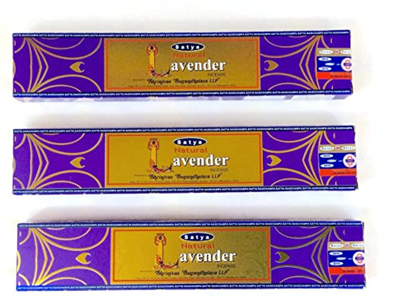 系譜入力素子天然ラベンダーIncense Lot of 3パック。インドでハンドメイド