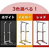 WASAI(ワサイ) ぶら下がり健康器 懸垂マシン 背筋運動 30W 筋肉伸ばし