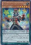 遊戯王 スペシャルサモン・エボリューション EMペンデュラム・マジシャン シークレット VP14-JPA01