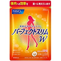 ファンケル(FANCL)パーフェクトスリム W 約30日分 180粒