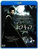 ドラキュラ HDリマスター版[Blu-ray/ブルーレイ]