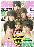 Myojo (ミョウジョウ) 2013年 07月号 [雑誌]