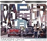 2022年 トライエックス 太田隆司 PAPER MUSEUM カレンダー 壁掛け CL-519