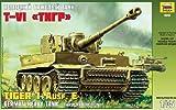 ズベズタ 1/35 ドイツ重戦車 タイガーI 初期型 プラモデル