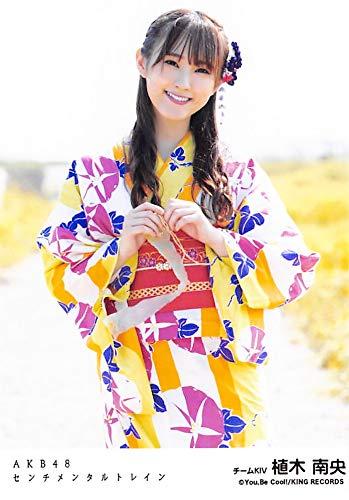【植木南央】 公式生写真 AKB48 センチメンタルトレイン...