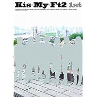 Kis-My-Ft2ファースト写真集「Kis-My-Ft2-1st」