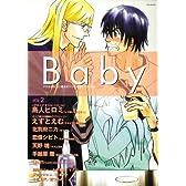Baby Vol.2 (POE BACKS)