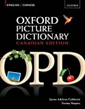 Oxford Picture Dictionary, English / Chinese, 2nd Edition