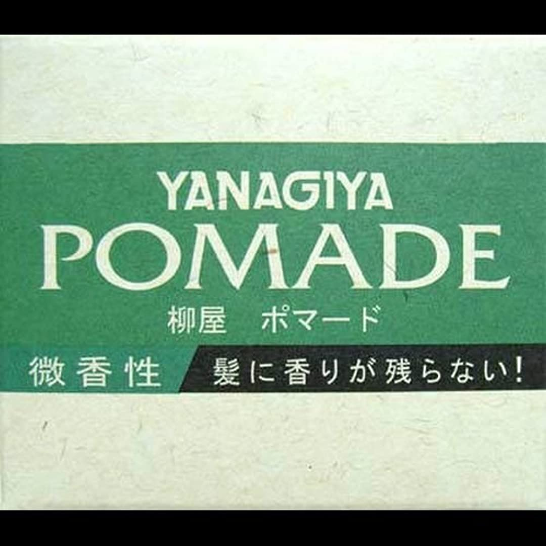 抵抗するインテリア共感する【まとめ買い】柳屋 ポマード微香性120g ×2セット