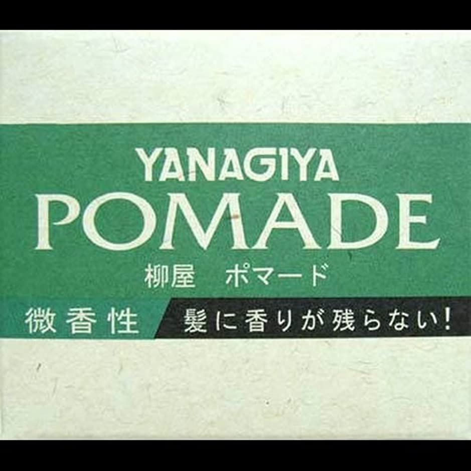 四面体厳サンダース【まとめ買い】柳屋 ポマード微香性120g ×2セット