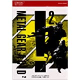 メタルギアアシッド2 公式ガイド (Konami official books)